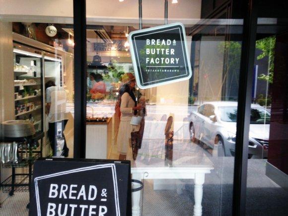 日本初進出あり!二子玉川ライズ&周辺のパン屋さん4選