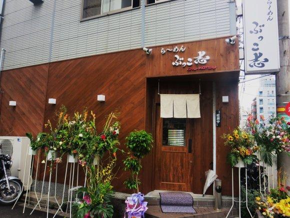 すべて今年オープン!実力派がひしめく大阪で、印象深いラーメン店5選