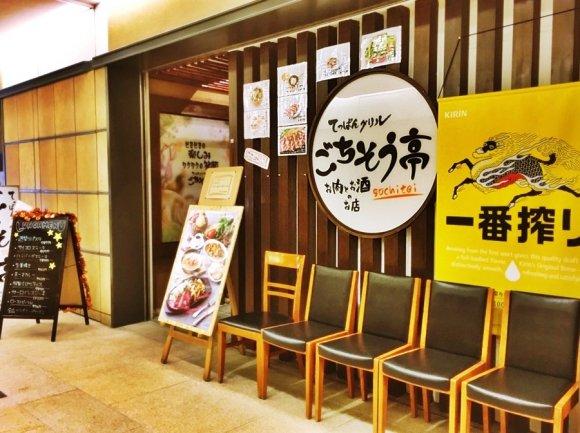 女性おひとりさまでも入りやすい!川崎駅チカの極上ローストビーフ丼3選