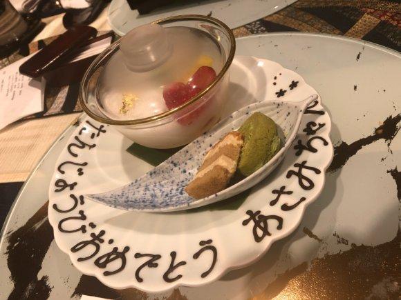 横浜の夜ご飯・夕飯におすすめの7軒!立ち飲みに夜景が見える店・和食も