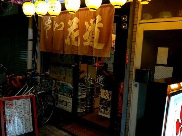 ホルモンに串かつ・チヂミ!大阪で覚えておくべき旨いアテが揃う激安酒場