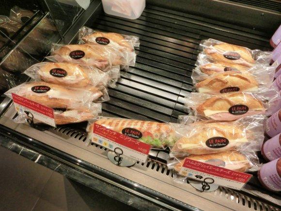 新宿の新名所・NEWoManに「ロブション」のパン屋が開店