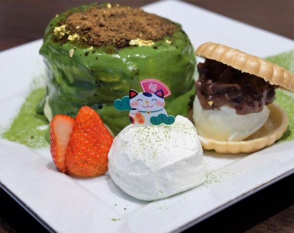 抹茶好きは急げ!2/3まで限定・和でとことん仕上げた最強パンケーキ