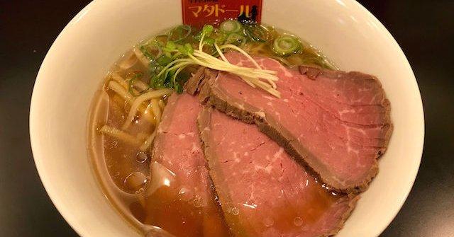 牛骨スープ 透明