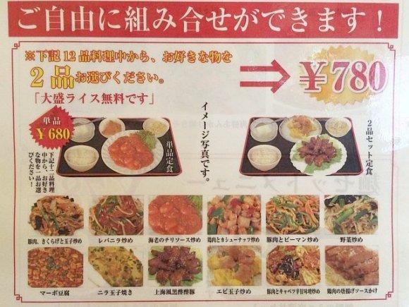 1000円以下で絶品ランチ!新宿の美味くて安いコスパ抜群ランチ15選