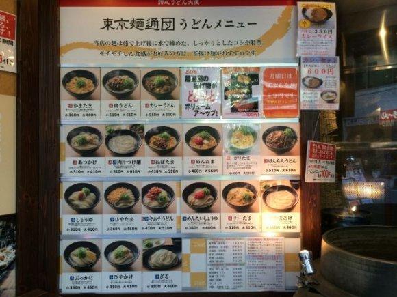 新宿のランチはこんなに安い!コスパ抜群で大満足できる優秀ランチ情報