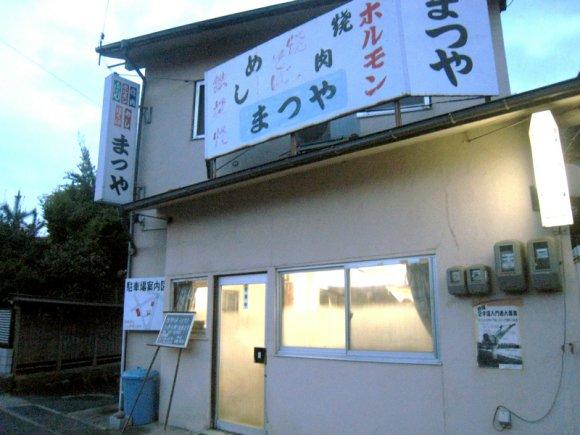 ホルモンと太麺、特製ダレが美味!鳥取ホルそばがお勧めの3店