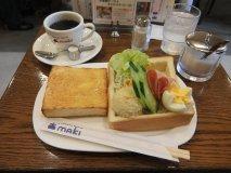 【京都】京都人が選ぶ!絶対満足出来るモーニングの喫茶店4選