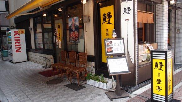 良質なうなぎが1000円台!うなぎ好き必見の銀座の老舗5店