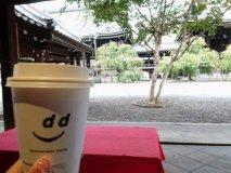 京都らしさを堪能!思う存分【和】を感じられるカフェ・ランチ5選