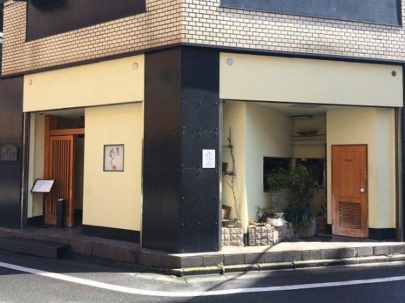 【西新宿】路地裏で大人の上質ランチを味わう「板前心菊うら」