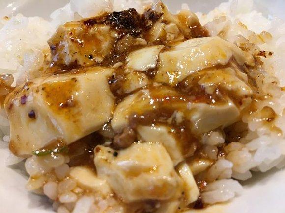 激辛グルメ祭りにも登場!頂天石焼麻婆豆腐をランチでお得に!