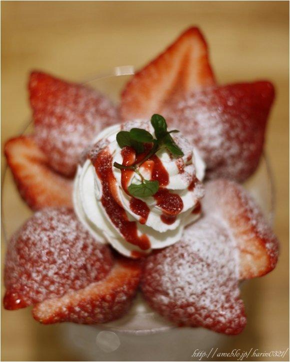 Xmas気分UP!赤坂で旬の大粒いちごパフェを「フルフル」