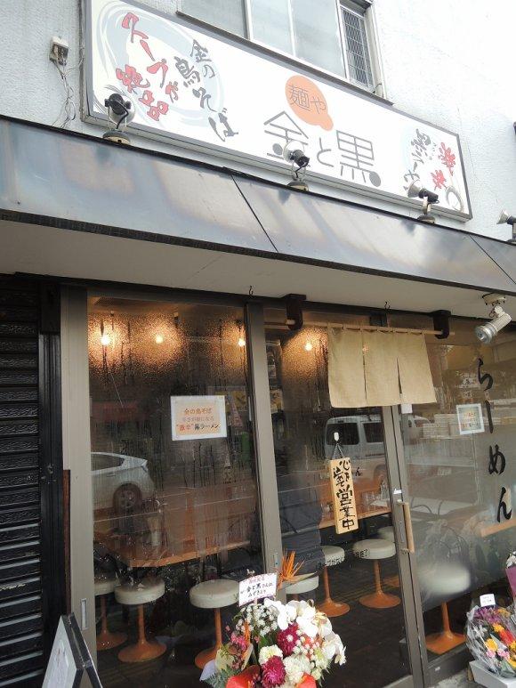 激戦区に新店がOPEN!堀切菖蒲園駅前のラーメン店3軒
