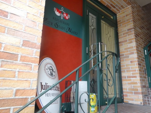 福岡では珍しいドイツ料理店!ソーセージが旨いコースランチを