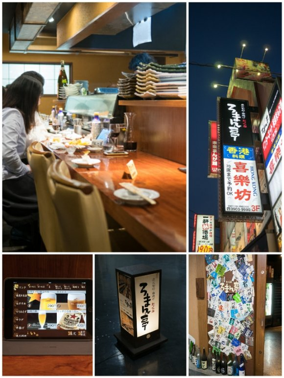 良心的な価格が嬉しい!寿司店出身の店主が手がける串揚げと創作料理の店