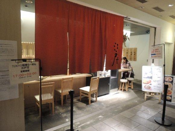 祝・北陸新幹線開業! 東京駅から激近の鉄板グルメ記事7選