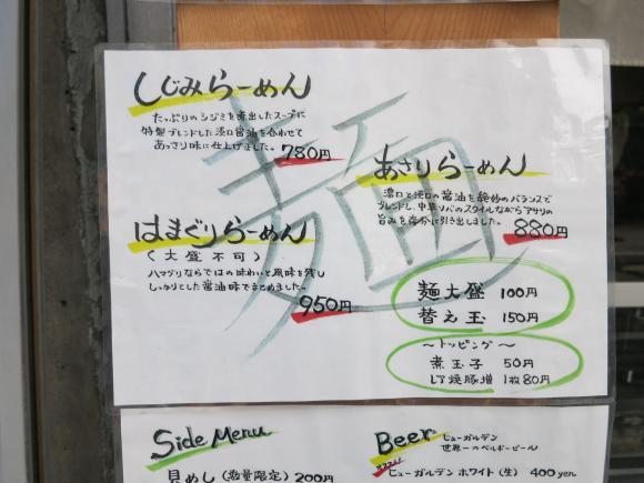 関西は今、貝がアツい!トレンドの先頭をひた走る、大阪の新鋭