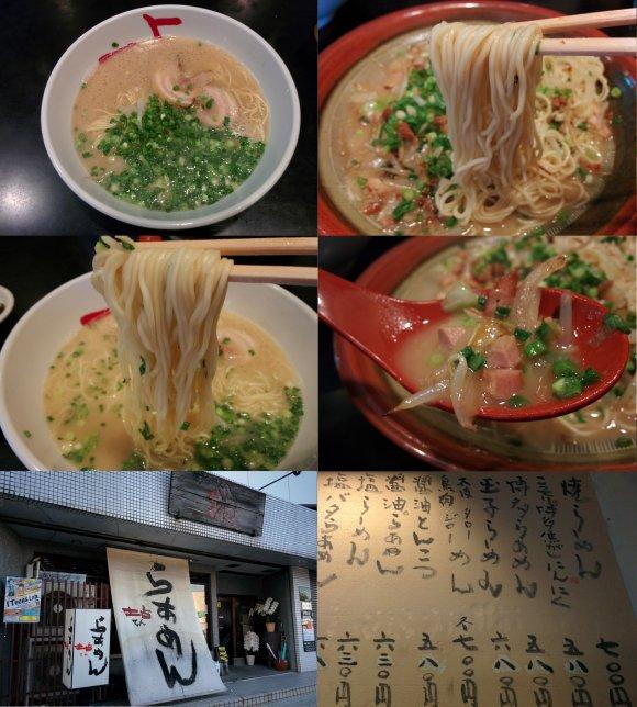 博多民が厳選!福岡市の「区ごと」でココは外せない老舗豚骨ラーメン7選