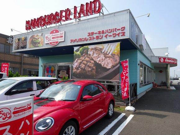知らなきゃ絶対損をする!福井でとっておきのグルメハンバーガー店3選