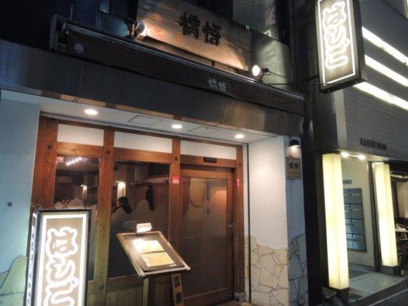 銀座へ出かけるときは絶対に寄りたい!食通がおすすめする銀座の新旧銘店