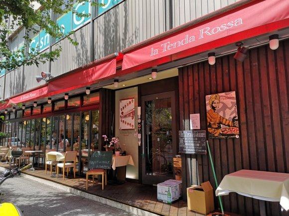フルコースからサクッと食べられる店まで!横浜のおススメピッツァ店5選