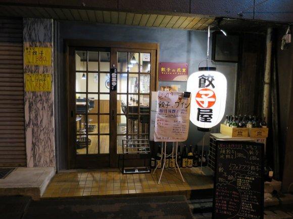 【神保町】ワインと相性抜群のトリュフ&フォアグラ餃子の新店