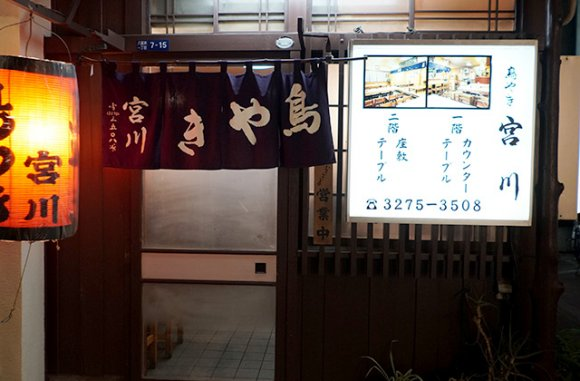 串好きは一度は行くべき!東京を代表する料理「焼鳥・焼きとん」が旨い店