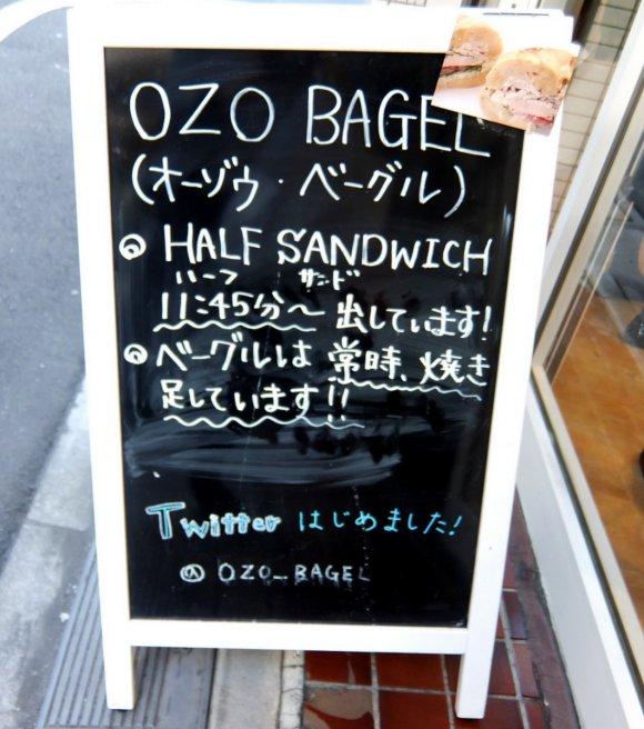 やみつき!本場ニューヨーク仕込みのベーグル&サンドウイッチ