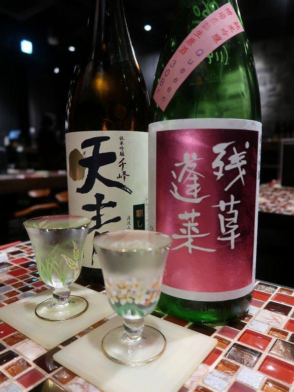 新宿東口1分!日本酒飲み放題もあるTSUTAYAとコラボした本屋さん