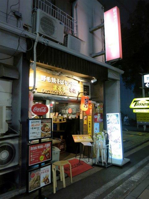 焼きそばブームが止まらない!極太麺と甘口ソースの焼きそば専門店爆誕!