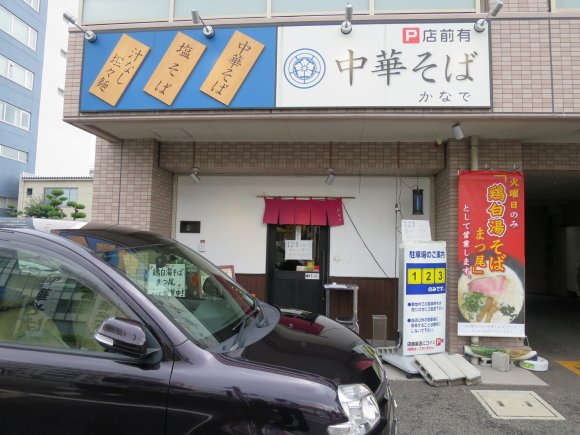福岡の『非豚骨』の勢いが今スゴい!今年ニューオープンの要注目店5軒