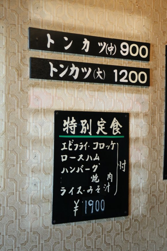 営業時間は1日たった1時間!訪問ハードル高めでも行く価値ありの洋食店