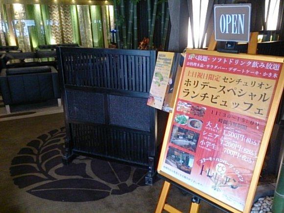 上野の穴場!ステーキ&ハンバーグの店で絶品ランチバイキング