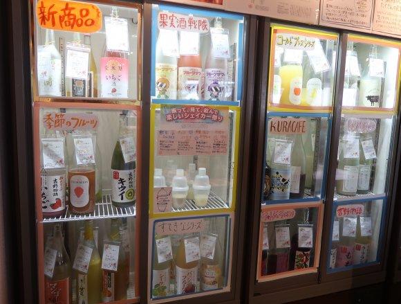 約100種の果実酒、日本酒、焼酎飲み放題!新宿で休日昼から飲める店