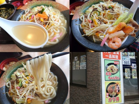 隠れた九州の庶民うどんチェーン!『うちだ屋』で食べるべきメニュー3選