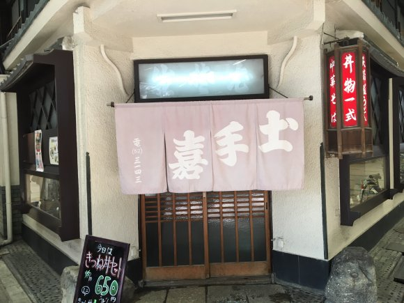 開業は江戸時代半ば!?大阪に現存する最古の麺類食堂で食す「中華そば」
