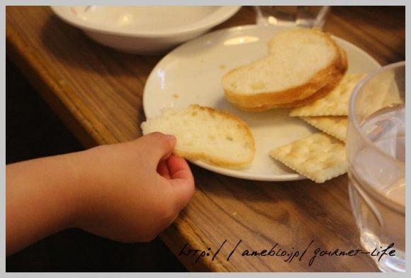 なんと幼児無料!お得感満載の山下公園近くのチーズビュッフェ食べ放題!