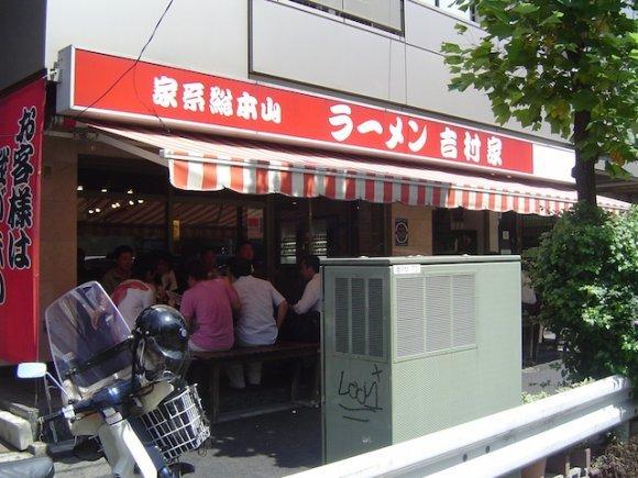 横浜行くならこれ食べとけ!食べるべき名物メニューのある横浜の名店5選