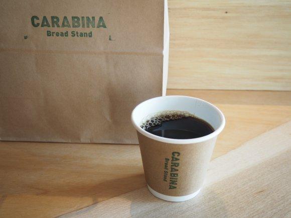 新時代到来!極上の食パンとコーヒーが同時に味わえる新たなスタイルの店