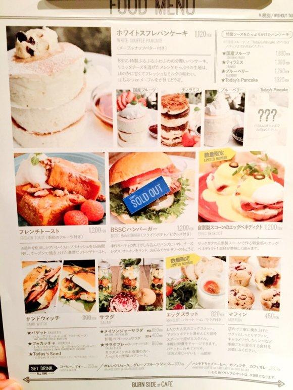 極厚でふわふわ3段パンケーキ!関西人気店が原宿にオープン!