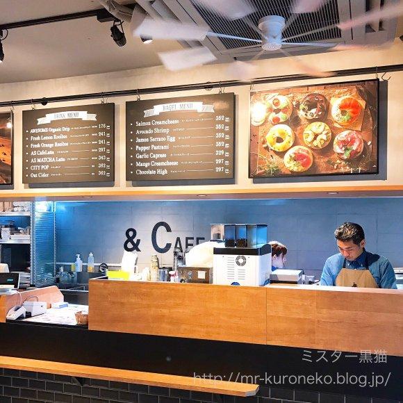 6/30原宿にオープン!可愛いベーグルがリーズナブルに楽しめるカフェ