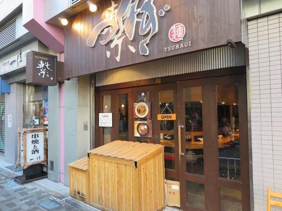 中華そばに濃厚味噌ラーメン!都内で押さえておくべきラーメンが美味い店