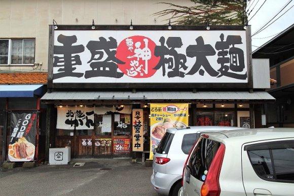 金沢近郊で味わえる!マニアがオススメする「ガツ盛りラーメン」厳選5軒