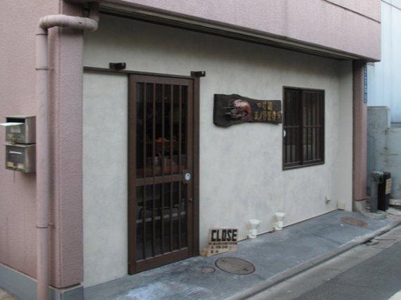【チョットぐ】ラーメン研究家・石山勇人も通う都内の必食ラーメン10軒