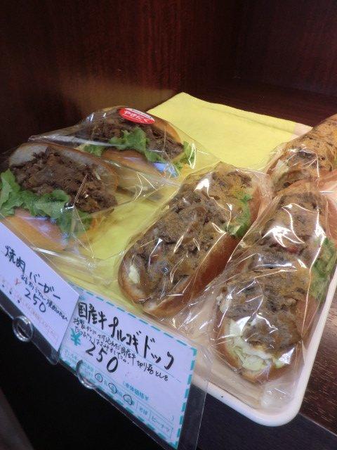 肉肉しいサンドイッチに要注目!お肉屋さんが手掛ける町のパン屋さん