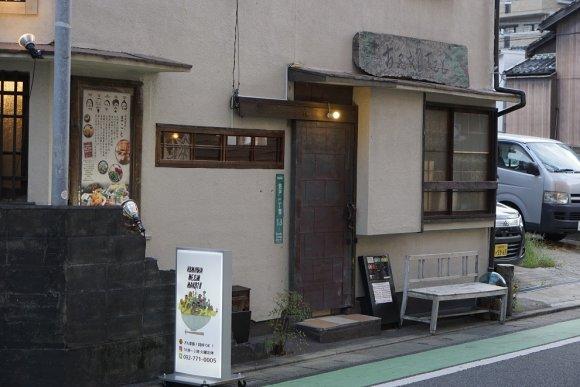 プリップリな身がたまらない!名物の「エビフライ」が美味い古民家居酒屋