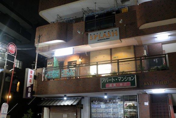 平日お得なハッピーアワーあり!川崎の実力派クラフトブルワリーの直営店