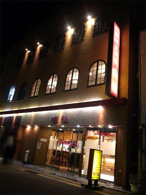 台湾まぜそばに台湾ラーメン!名古屋市内で美味いラーメンが堪能できる店