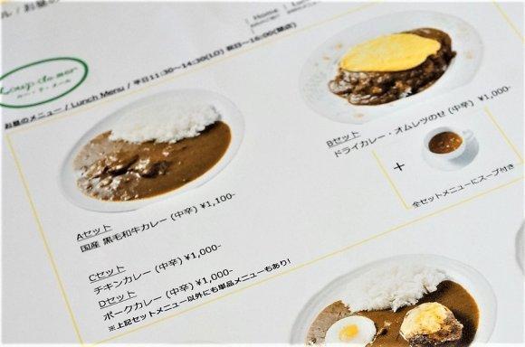 ふわふわオムレツとカレーが夢のコラボ!神田の名店で味わうドライカレー